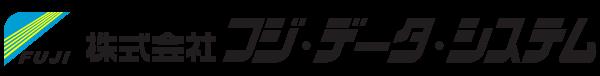 株式会社フジ・データ・システム