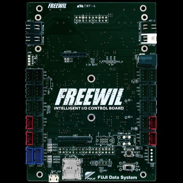 FREEWIL製品画像